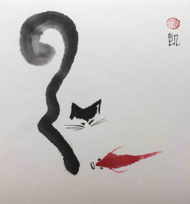 Katze und roter Fisch