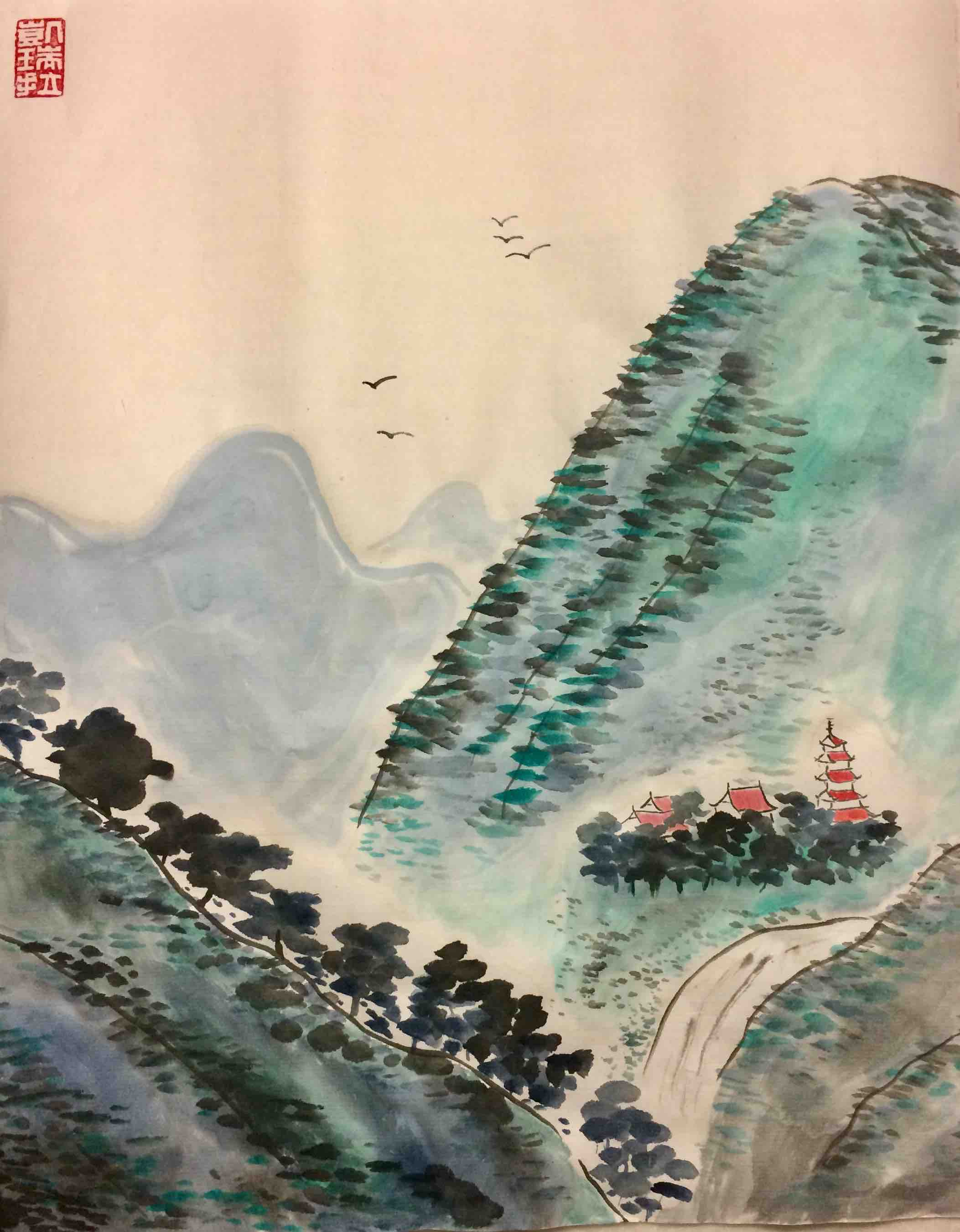 Chinesische Schluchtenlandschaft