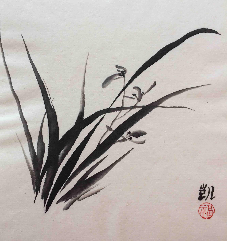Kleine chinesische Orchideen