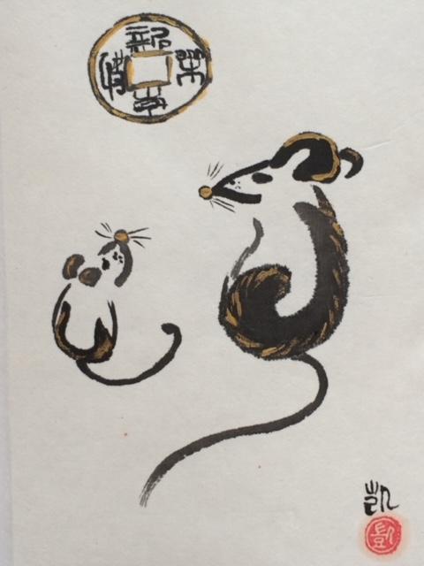Mäuse mit Glücksmünze