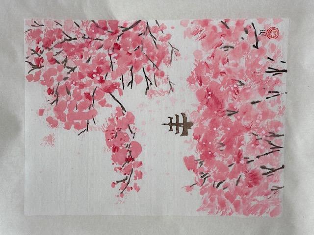 Kirchblüten im Park